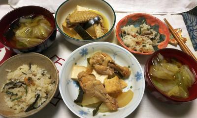 DSC_9046_1019夜-鶏手羽先、手羽元の煮物、白菜スープ、山菜炊き込みご飯_400.jpg