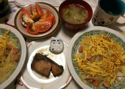 DSC_9126_1024夜-錦糸卵の焼きそば、ブリの照り焼き、トマト、白菜スープ_400.jpg