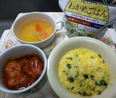 DSC_9266_1106昼・キッチン-非常食わかめご飯卵とじ、チキントマトソテー、カニカマスープ_400.jpg