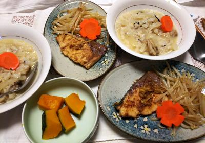 DSC_9629_1123夜-ブリのてりやき、もやし炒め、かぼちゃ煮、味噌雑炊_400.jpg
