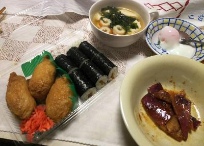 DSC_9730_1201夜-いなり寿司と干瓢巻、お吸い物、温泉卵、ムベの皮醤油煮_400.jpg