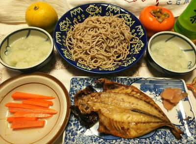 DSC_9743_1202夜-鯵の干物、おろし蕎麦、人参スティック_400.jpg