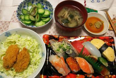 DSC_9839_1207夜-握り寿司、カキフライとキャベツ、きゅうり酢の物、ナスの味噌汁_400.jpg