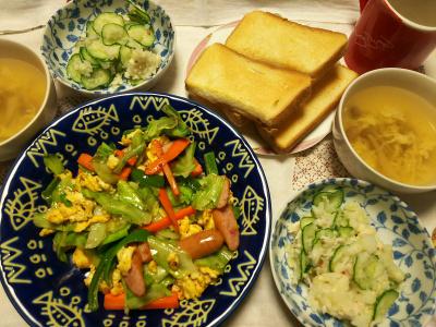 DSC_9935_1217昼-キャベツとソーセージの卵炒め、ポテトサラダ、しめじスープ、トースト_400.jpg