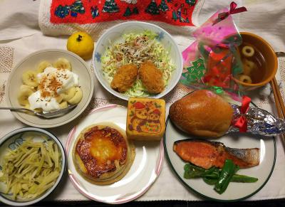 DSC_0715_1224夜-Xmasパンダパン、ピロシキパン、チキンパン、鮭焼き、カキフライキャベツサラダ、大根昆布和え、バナナヨーグルト、スープ、柚子_400.jpg