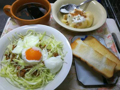 DSC_0732_1226昼-ゆで卵、納豆サラダ、トースト、バナナヨーグルト、わかめスープ_400.jpg