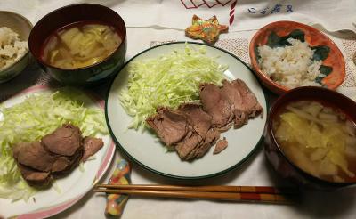 DSC_0749_1226夜-自家製ローストビーフ、白菜スープ、雑穀ごはん_400.jpg