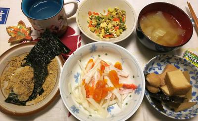 DSC_0957_0104夜-きな粉海苔餅、煮物、セロリの葉の卵とじ、カニカマサラダ、白菜スープ_400.jpg