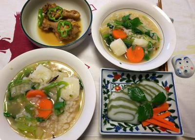 DSC_1040_0107昼-七草粥、蓬色かまぼこ、鶏もも煮_400.jpg