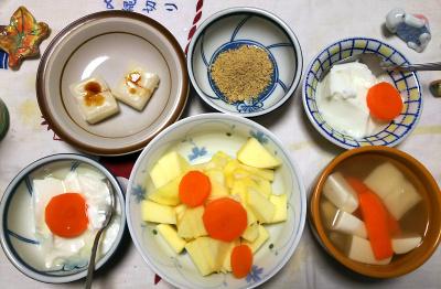 DSC_1066_0108昼-りんごサラダ、スープ、きなこ餅と醤油餅、ヨーグルト_400.jpg