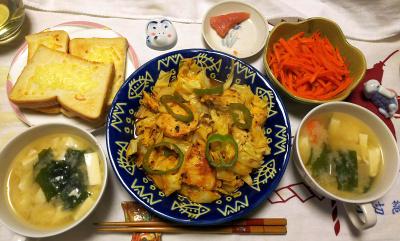 DSC_1133_0110夜-チキンとキャベツソテー、人参きんぴら風、豆腐わかめスープ、チーズトースト、明太子_400.jpg