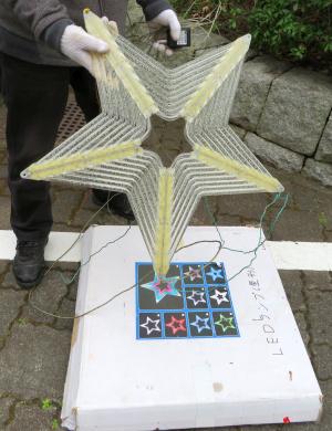 IMG_0200ダビデの星を箱に片付ける_300.jpg
