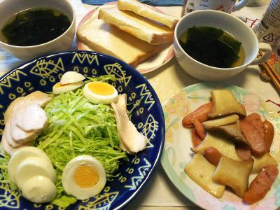 DSC_1165_0116昼-エリンギソーセージ炒め、蒸し鶏ゆで卵サラダ、わかめスープ、トースト_400.jpg