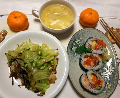 DSC_1186_0119夜-海鮮巻きずし、キャベツ炒め、豆腐味噌汁、ミカン_400.jpg