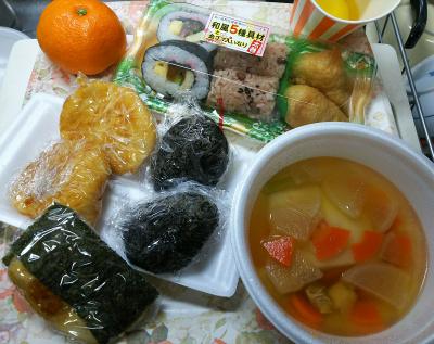 DSC_1265_0126餅つき大会のきな粉餅、ごま餅、磯辺餅、雑煮とミカン、弁当_400.jpg