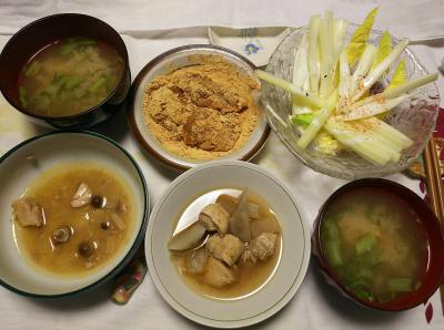 DSC_1250_0129夜-フレッシュセロリ、鶏ごぼう汁、大根葉の味噌汁、きなこ餅_400.jpg