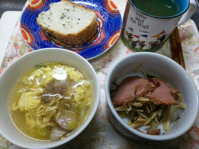 DSC_1335_0208昼-卵スープ、焼豚と大根昆布和え、ごまパン_400.jpg