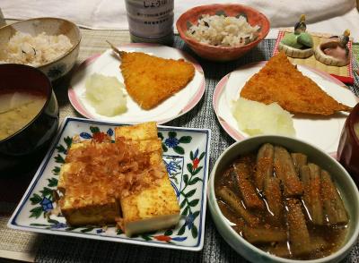 DSC_1697_0225夜-厚揚げおかか焼き、ごぼう煮、アジフライ、大根おろし、雑穀ごはん、味噌汁_400.jpg