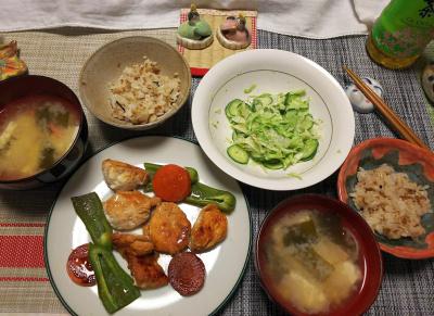 DSC_1252_0228夜-チキンソテー、豆腐味噌汁、サラダ、雑穀ごはん_400.jpg