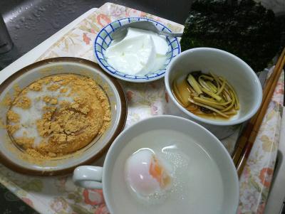 DSC_1752_0229昼-きな粉海苔餅、温泉卵、大根昆布和え、ヨーグルト_400.jpg