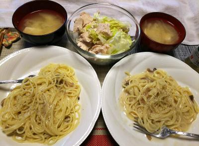 DSC_1786_0304昼-きのこクリームスパゲティ、蒸し鶏サラダ、味噌汁_400.jpg