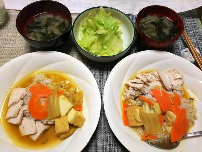 DSC_0071_0312夜-蒸し鶏、人参カレー、茹でキャベツ、わかめ味噌汁_400.jpg