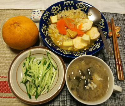 DSC_0078_0313夜-カレー、きゅうり、落とし卵味噌汁_400.jpg