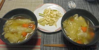 R0017738_0324夜-水餃子、セロリサラダ_400.jpg