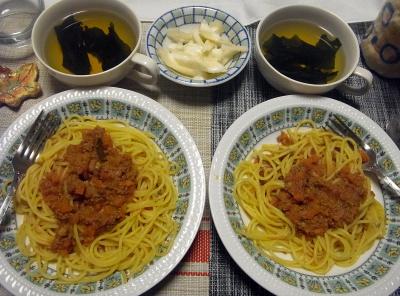R0017788_0331昼-手作りミートソースのスパゲティ、わかめスープ、セロリサラダ_400.jpg