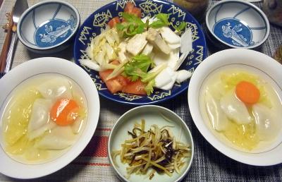R0017822_0405夜-水餃子、蒸し鶏とカブのサラダ、かぶと大根とセロリのサラダ_400.jpg
