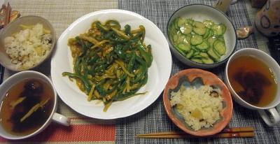 R0017957_0421昼-チンジャオロースー、筍ご飯、きゅうりサラダ、椎茸のアサリだしスープ_400.jpg
