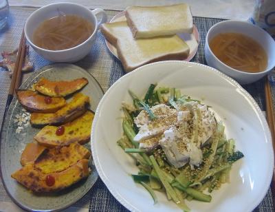 R0017972_0423昼-バンバンジーナムル和え、焼きかぼちゃ、もやしと筍スープ、トースト_400.jpg