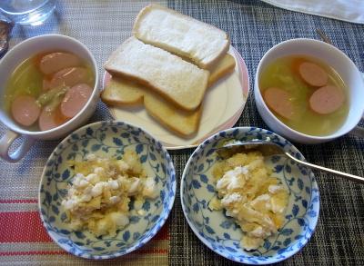 R0018013_0430昼-ツナポテトサラダ、ソーセージスープ、トースト_400.jpg