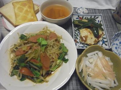 R0018061_0508夜-もやしソーセージ炒め、塩レモンチキンソテー、大根と新生姜サラダ、スープ、トースト_400.jpg
