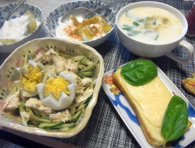 R0018479_0622昼-バジルチーズトースト、蒸し鶏卵サラダ、コーンポタージュ、キーウィヨーグルト_400.jpg