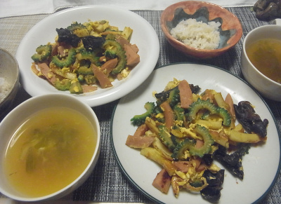 R0018594_0710夜-収穫したNO1ゴーヤのゴーヤチャンプルー、スープ、雑穀ごはん_400.jpg