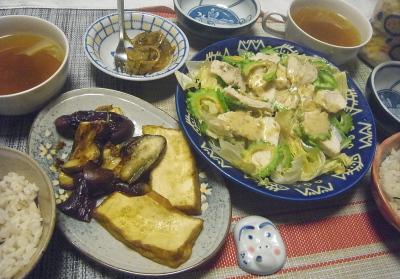 R0019148_0906夜-ゴーヤNo24と蒸し鶏のサラダ、ナスと厚揚げ焼き、数の子松前漬け、スープ、雑穀ごはん_400.jpg
