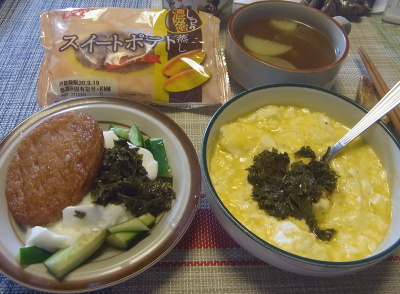 R0019210_0917昼-豆腐卵スフレ、さつま揚げときゅうりヨーグルト、大根スープ、スイートポテト_400.jpg