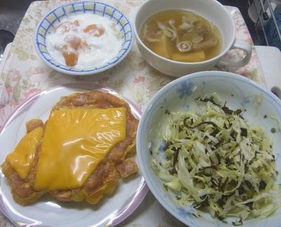 R0019585_1016昼-フレンチトーストチーズ、キャベツサラダ、お吸い物、みかんヨーグルト_400.jpg