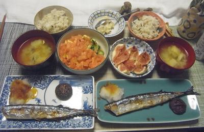 R0019622_1020夜-サンマ焼き、いちじく、トマトサラダ、味噌汁、わさび漬け、雑穀ごはん_400.jpg