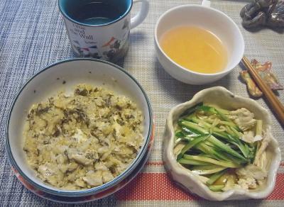 R0019625_1021昼-卵茶葉佃煮ご飯、蒸し鶏キュウリサラダ、チキンコンソメスープ_400.jpg
