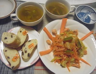 R0019642_1022夜-鮭とかぼちゃ人参キャベツのソテー、オクラスープ、ぶどうパン_400.jpg