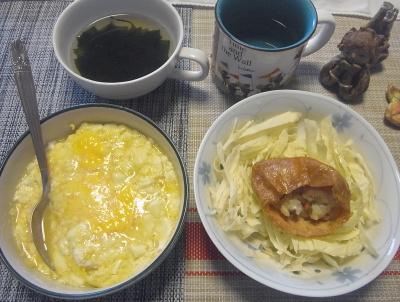 R0019691_1027昼-チーズ豆腐卵、いなり寿司、キャベツサラダ、わかめスープ_400.jpg