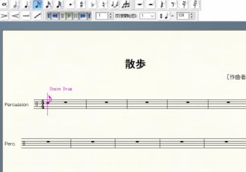 楽譜ソフト