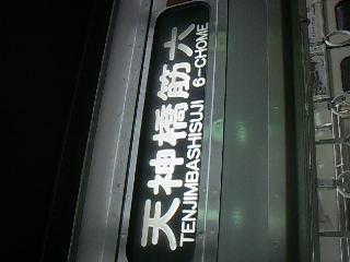 画像-0144.jpg