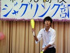 市ヶ尾高校者ジャグリング3.JPG