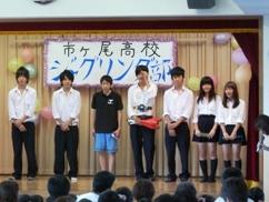 市ヶ尾高校者ジャグリング4.JPG