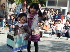 おひさま運動会5.jpg