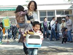 おひさま運動会7.jpg