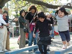 おひさま運動会10.jpg